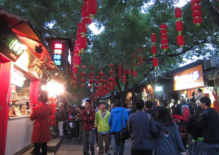 自由時間には北京の人気スポットを散策して、中国語を磨きましょう!