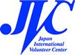 特定非営利活動法人 日本国際ボランティアセンター(JVC)
