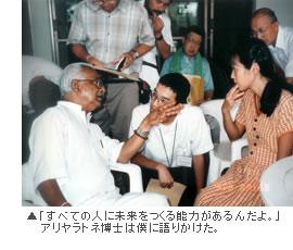 アリヤラトネ博士と鬼丸さん