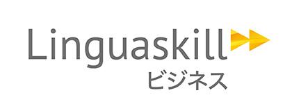 Linguaskill ビジネス