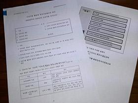 ▲課題をするのは大変ですが、韓国語力はかなり伸びます!
