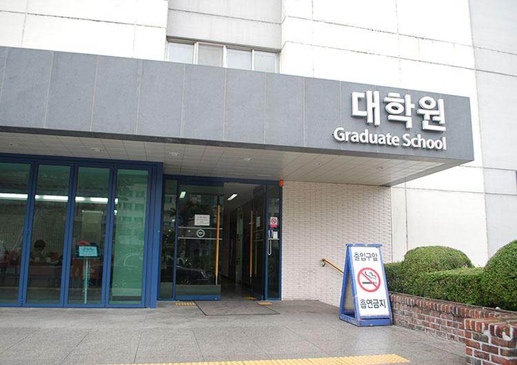語学堂が入っている建物