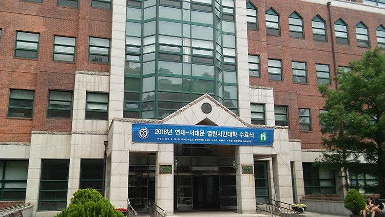韓国留学を基礎からご説明します!