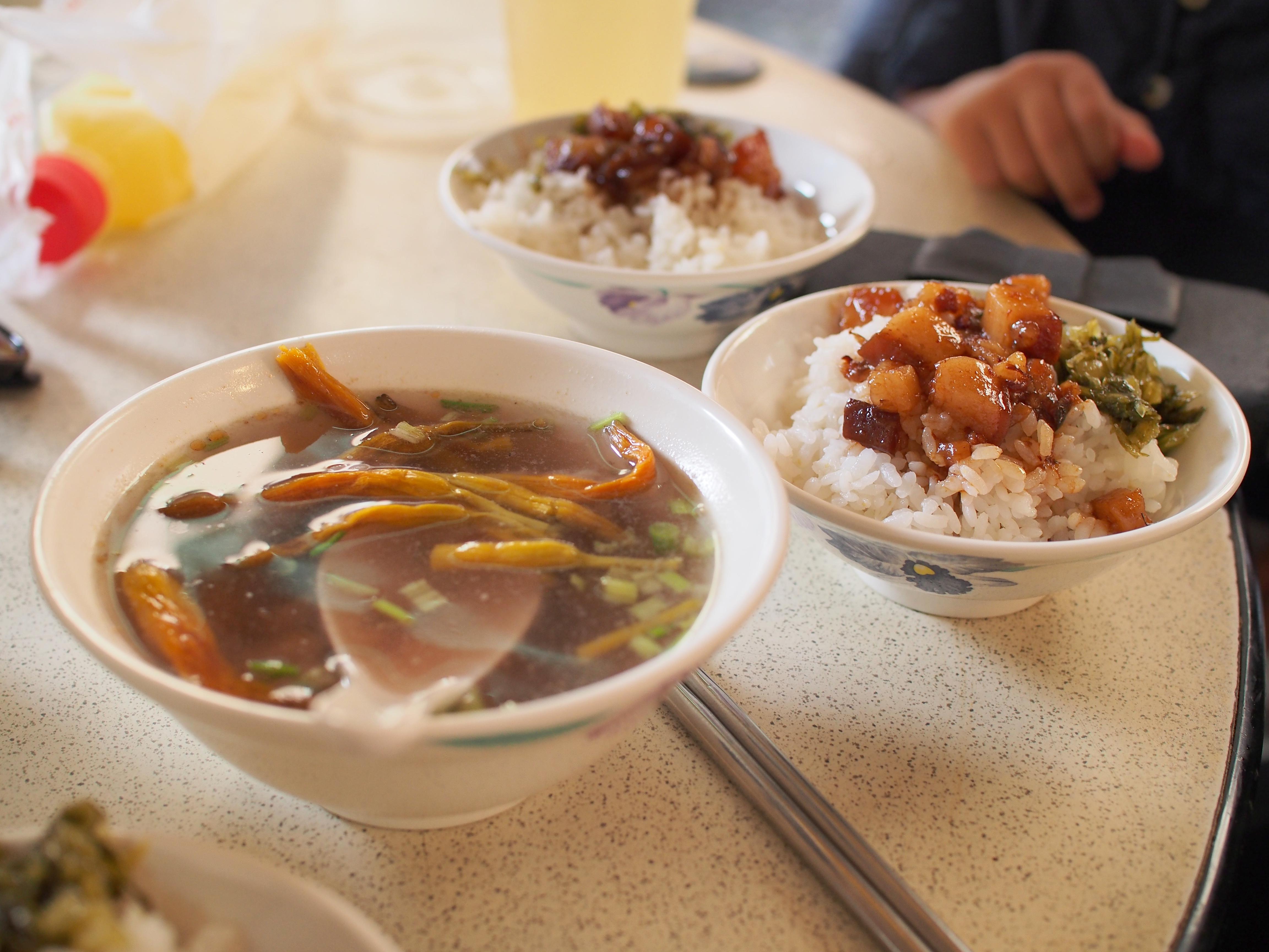 おいしい台湾料理