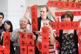 ▲漢字圏でない国からの留学生も、がんばって繁体字を学びます!