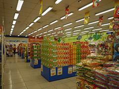 ▲近くにはスーパーがあって便利