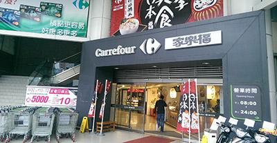 ▲大型スーパーへ到着!・・・ん?「日本」の文字が見えますね。
