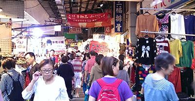▲活気あふれる伝統市場。台湾の熱気を感じましょう!