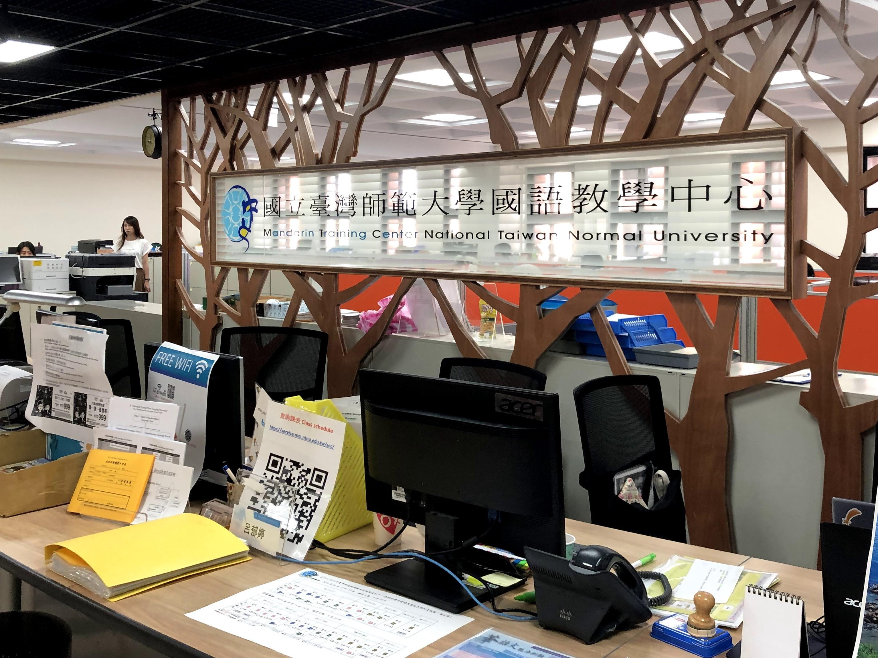 国語教学センターは明るく開放的な雰囲気